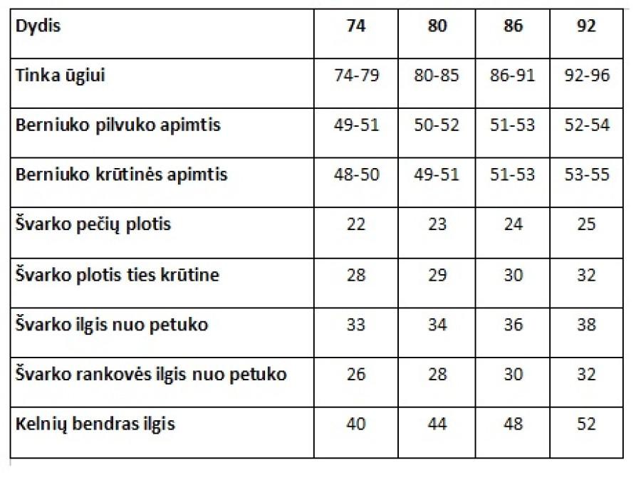 Kostiumėlis KREMINIS  su rudu Nr. 11- TIK ŠVARKAS